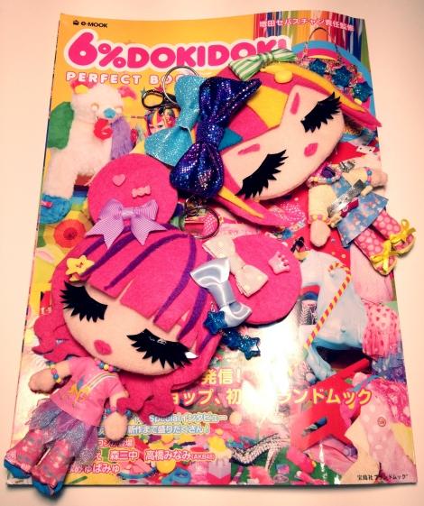 Yuka and Vani shop girl Blinxx keyring dolls!